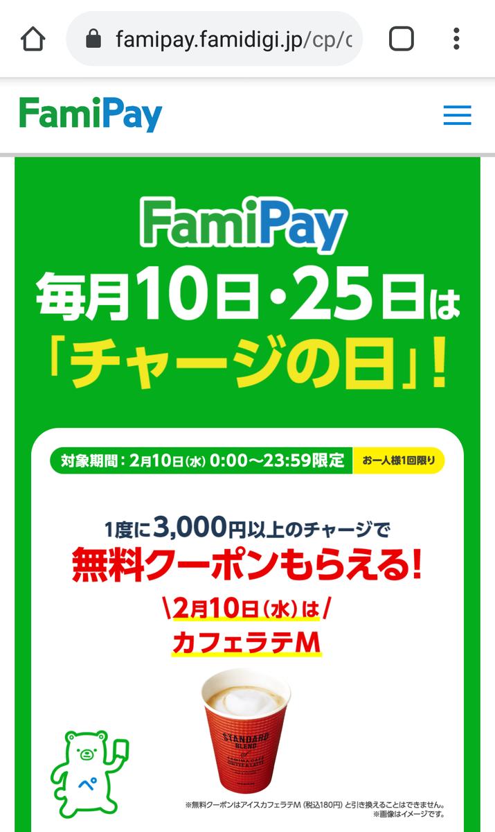 f:id:kenjiro2:20210214163152p:plain