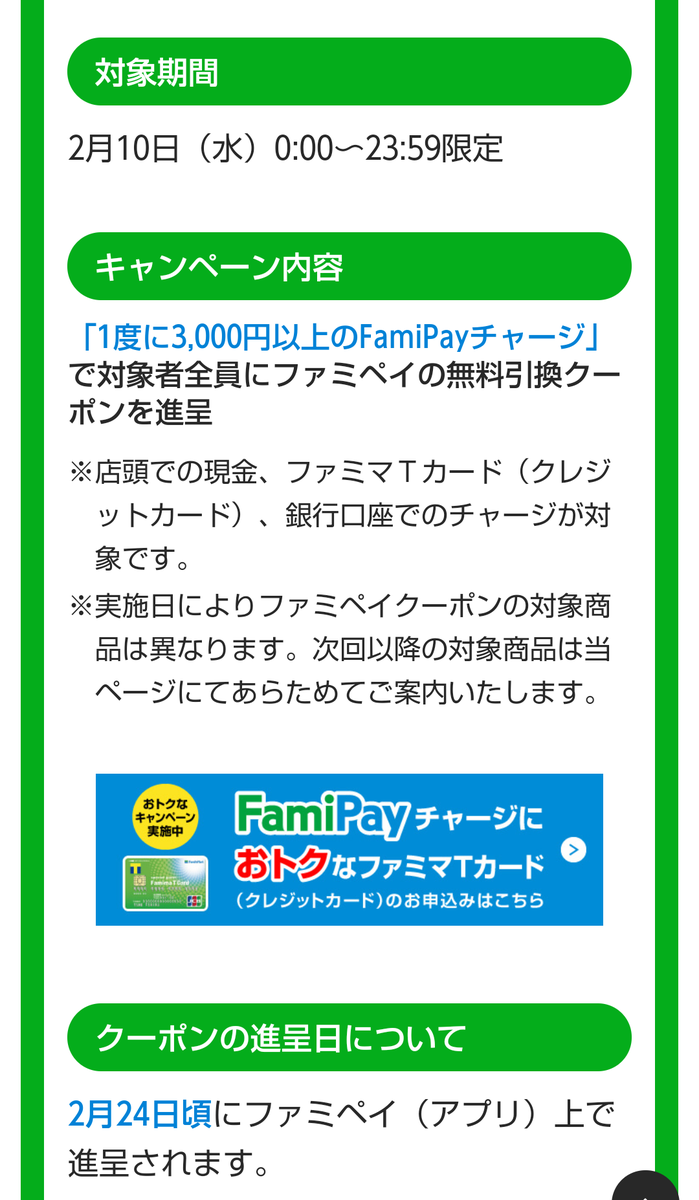 f:id:kenjiro2:20210214163210p:plain