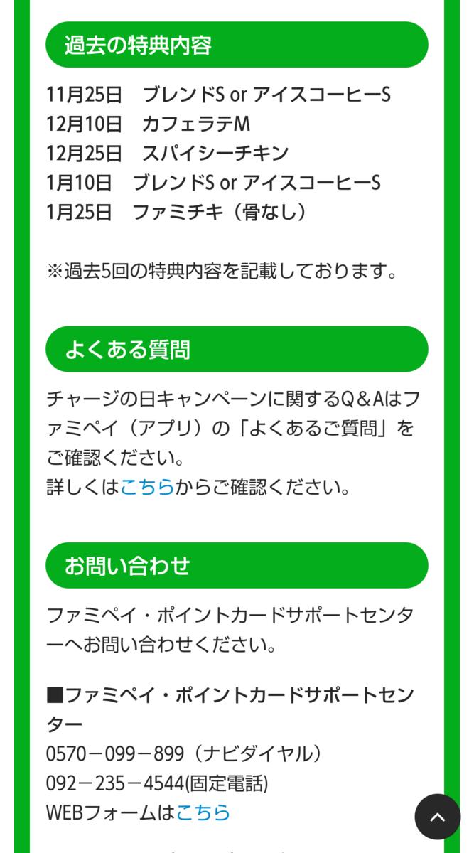 f:id:kenjiro2:20210214163231p:plain