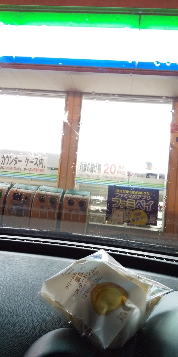 f:id:kenjiro2:20210313160532j:plain
