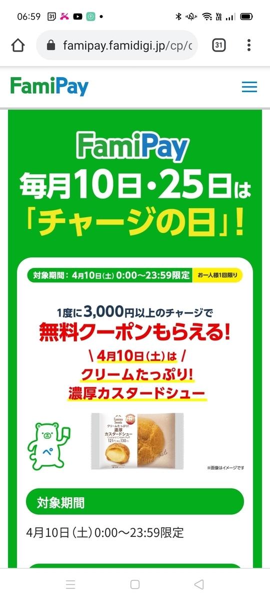 f:id:kenjiro2:20210410090354j:plain