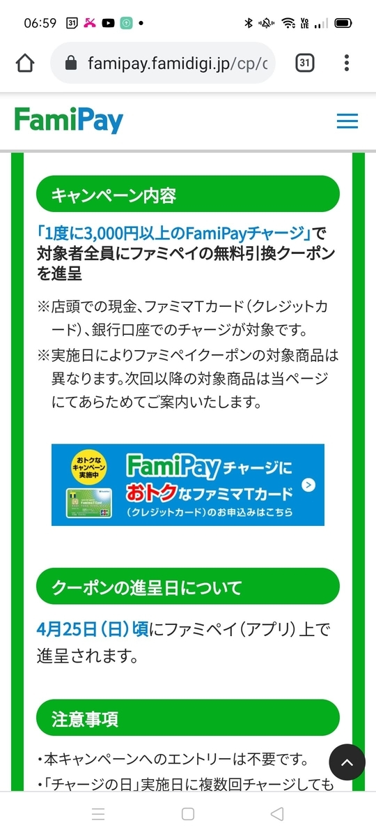 f:id:kenjiro2:20210410090511j:plain