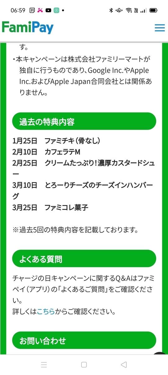 f:id:kenjiro2:20210410090727j:plain