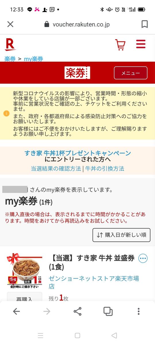 f:id:kenjiro2:20210424144624p:plain
