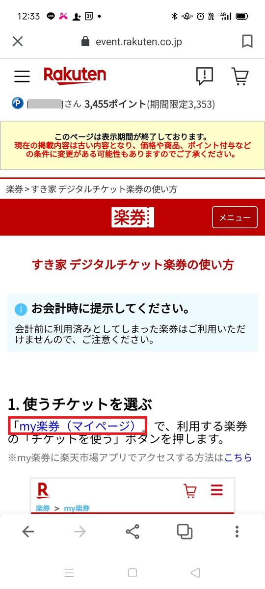 f:id:kenjiro2:20210424150455p:plain