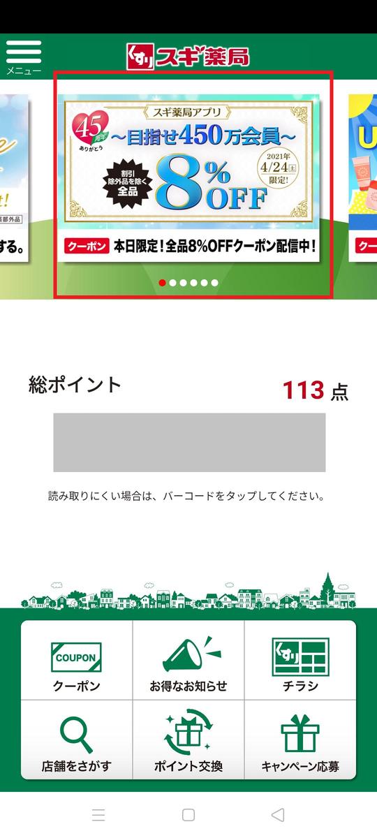 f:id:kenjiro2:20210424183412p:plain