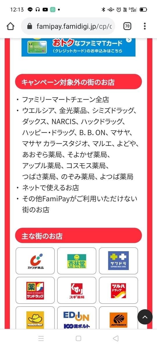f:id:kenjiro2:20210424184646j:plain