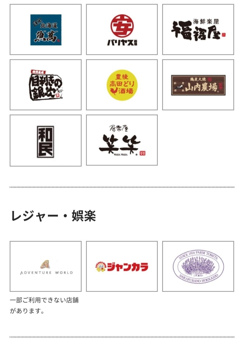 f:id:kenjiro2:20210424185732j:plain