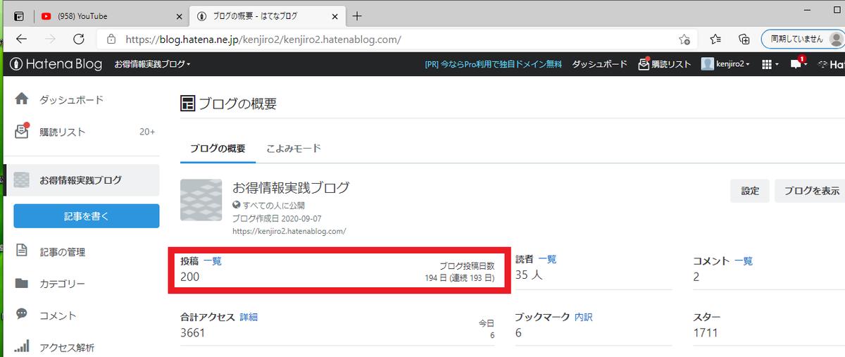 f:id:kenjiro2:20210429181451p:plain