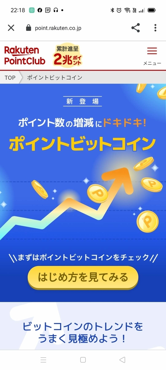 f:id:kenjiro2:20210502163012j:plain