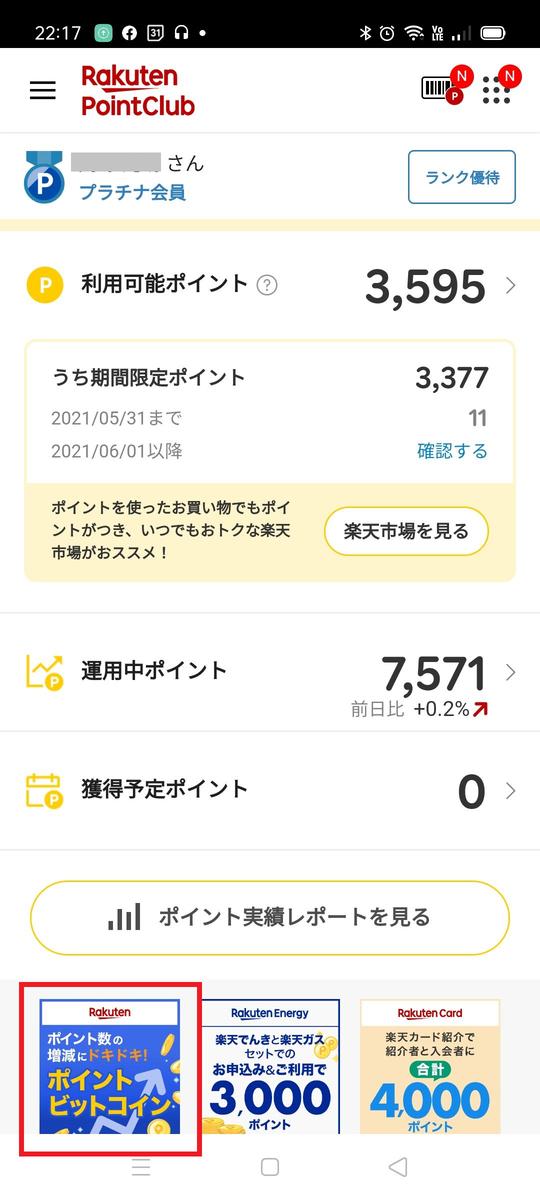 f:id:kenjiro2:20210502163239p:plain
