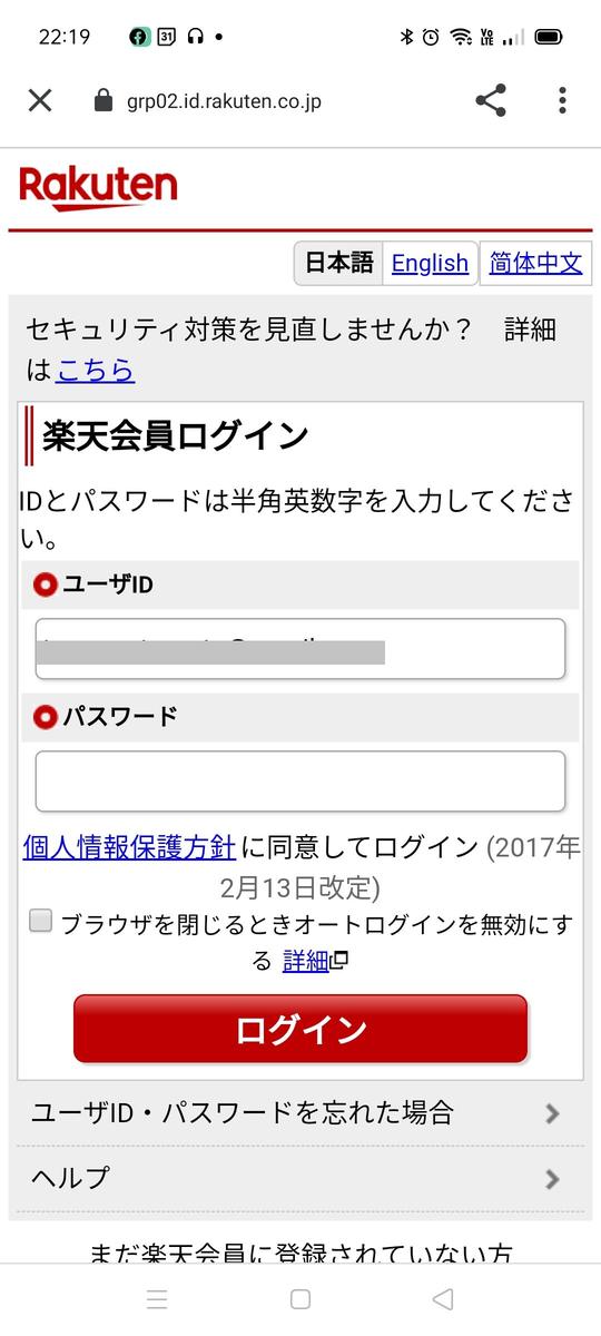 f:id:kenjiro2:20210502163549p:plain