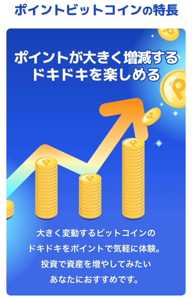 f:id:kenjiro2:20210502165738p:plain