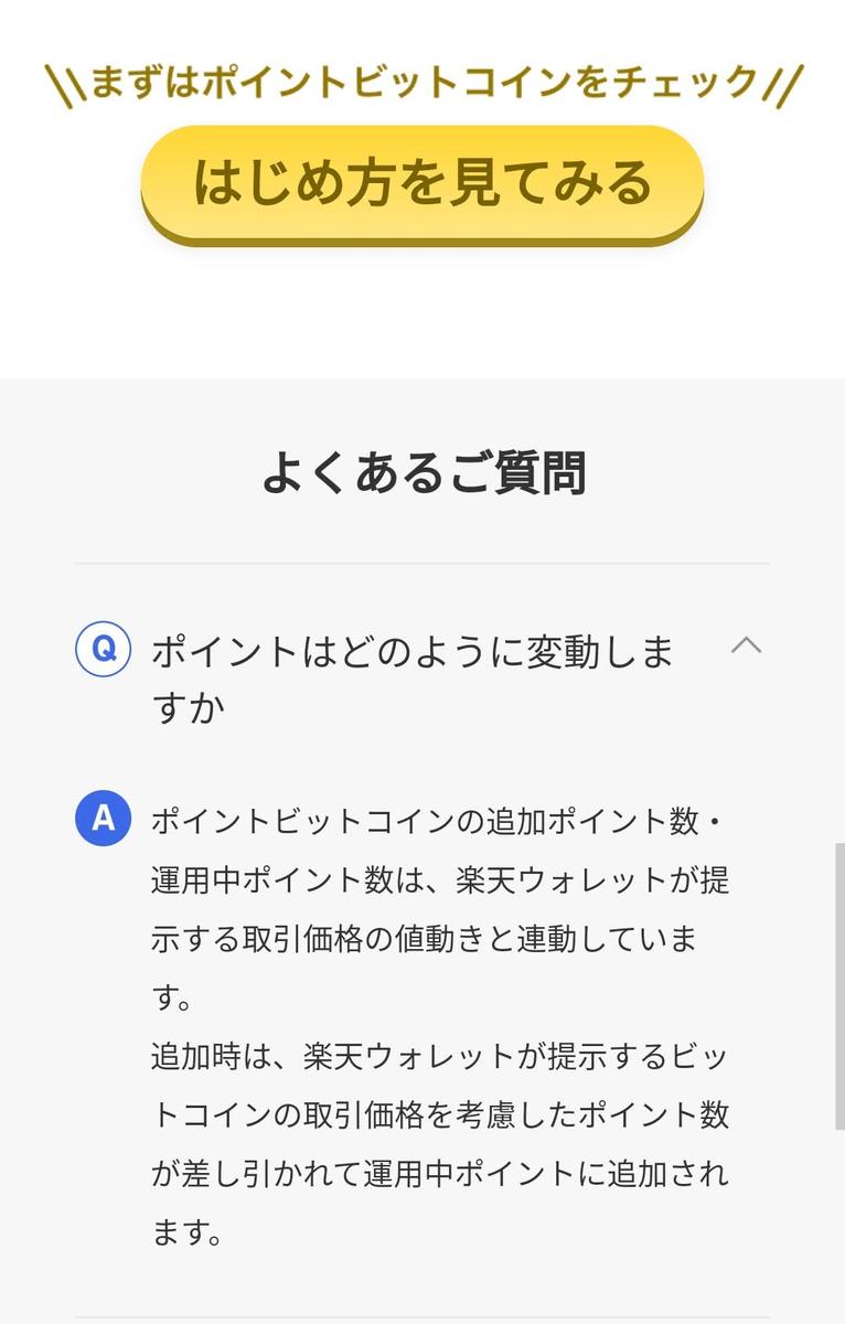 f:id:kenjiro2:20210502165856p:plain