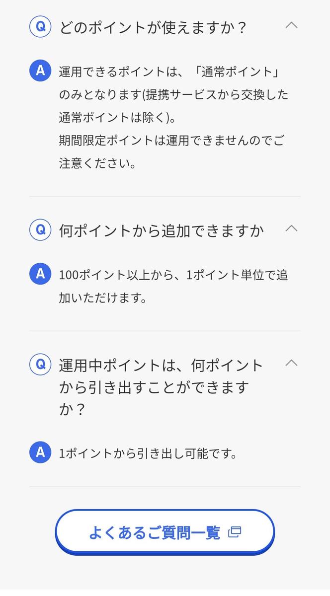 f:id:kenjiro2:20210502165933p:plain