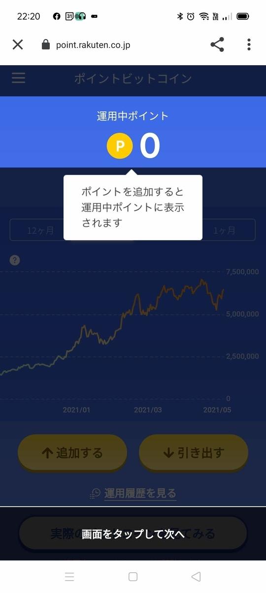 f:id:kenjiro2:20210502170547j:plain