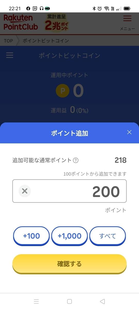 f:id:kenjiro2:20210502170901j:plain