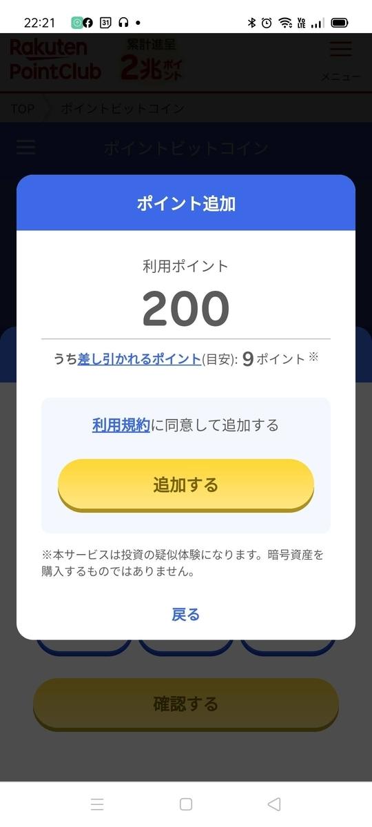 f:id:kenjiro2:20210502171001j:plain