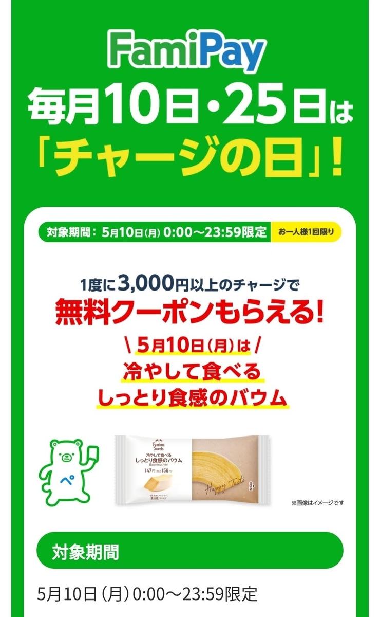 f:id:kenjiro2:20210509161723j:plain