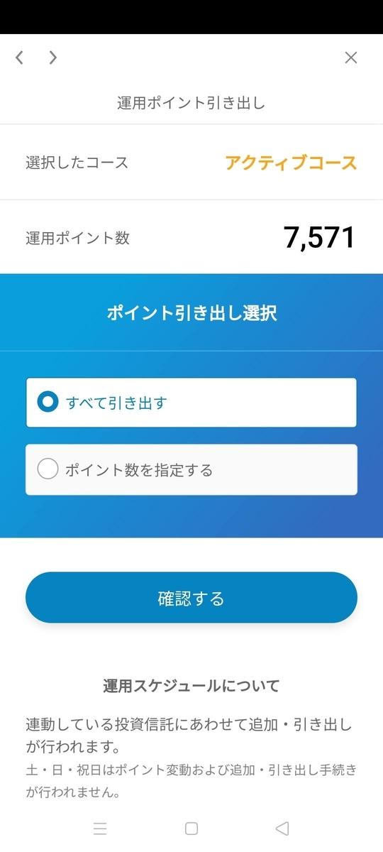 f:id:kenjiro2:20210509175605j:plain