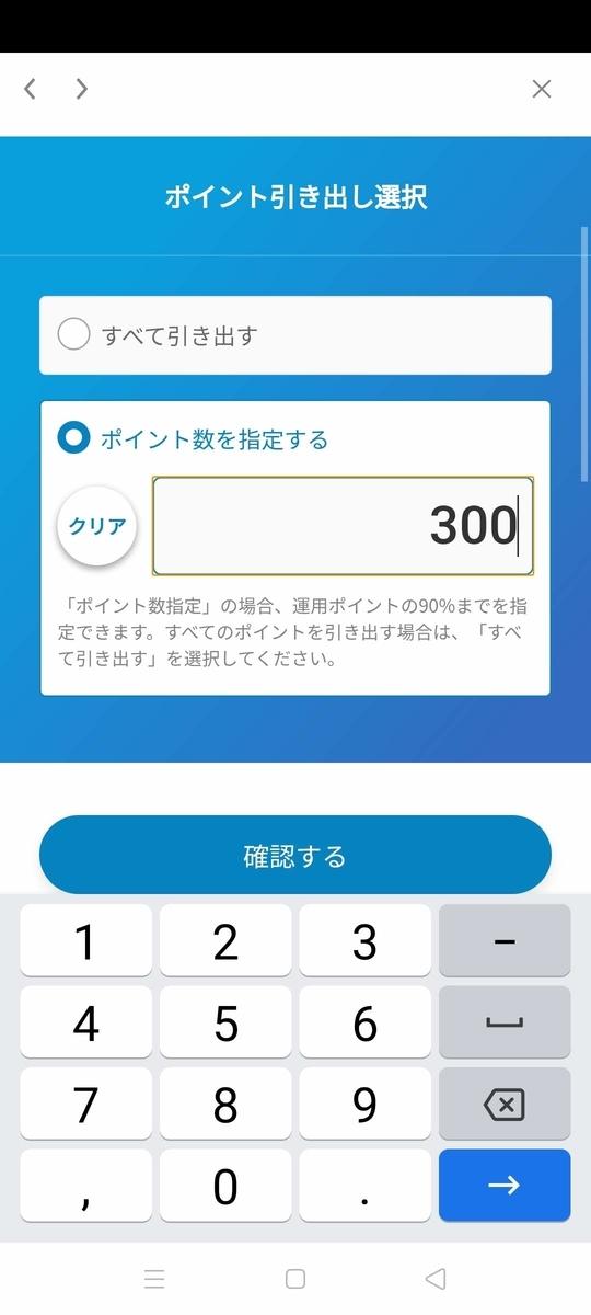 f:id:kenjiro2:20210509175929j:plain