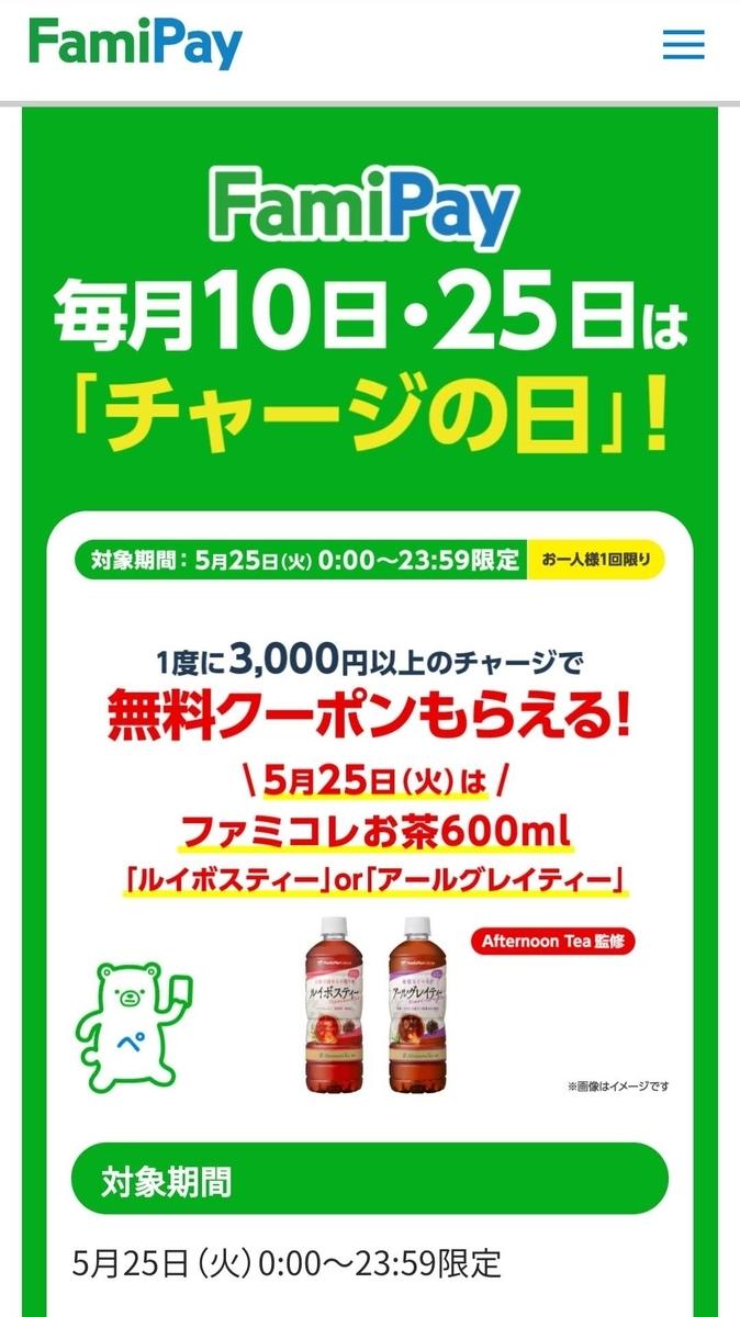 f:id:kenjiro2:20210525213051j:plain