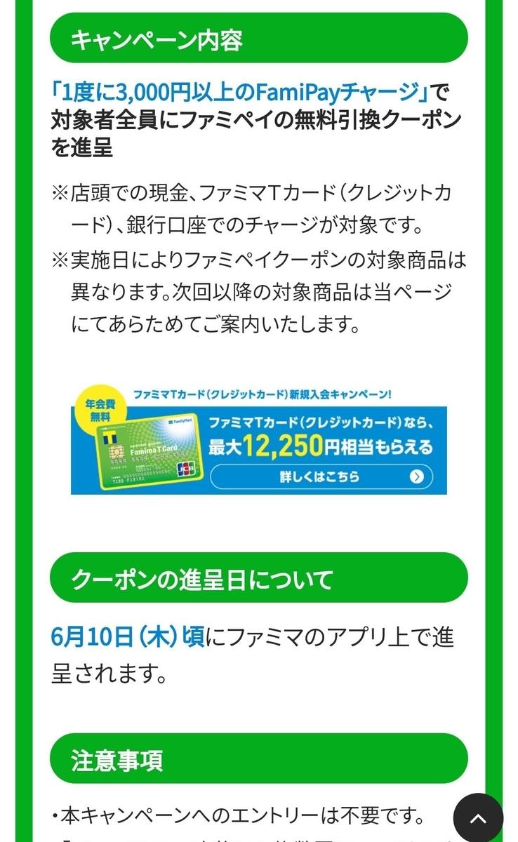 f:id:kenjiro2:20210525213235j:plain