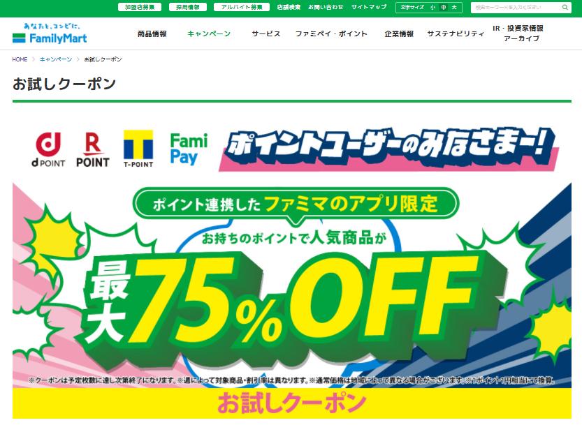 f:id:kenjiro2:20210601231759p:plain