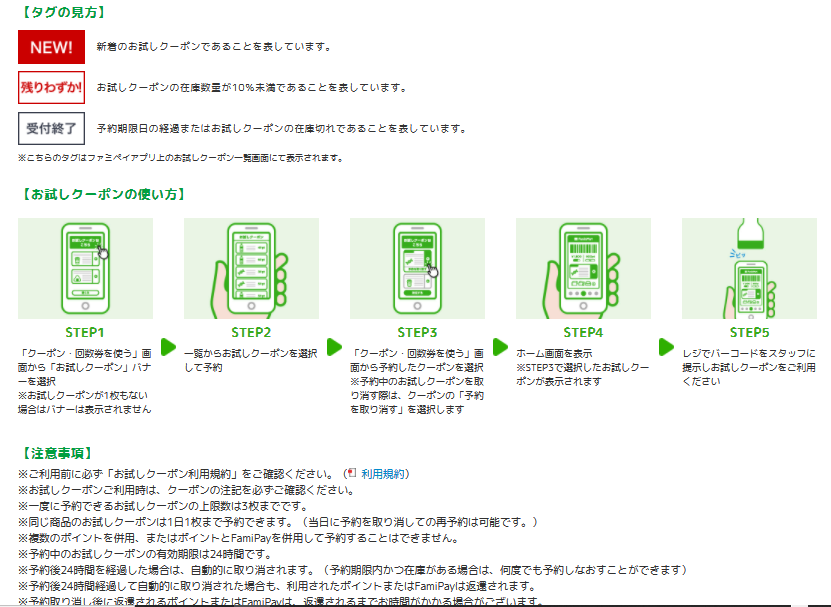 f:id:kenjiro2:20210601231854p:plain