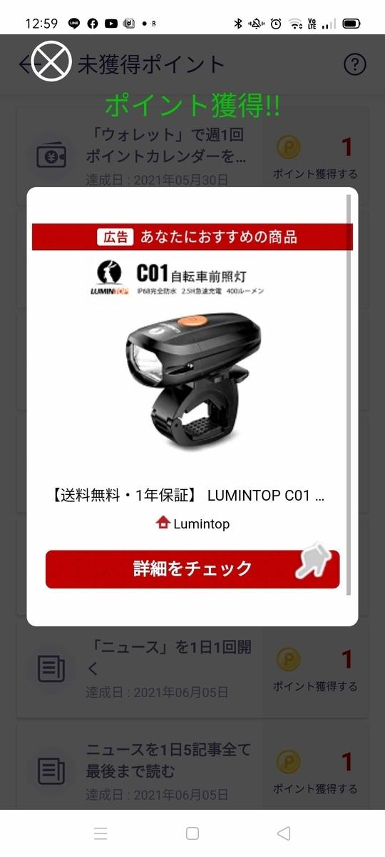 f:id:kenjiro2:20210606174105j:plain