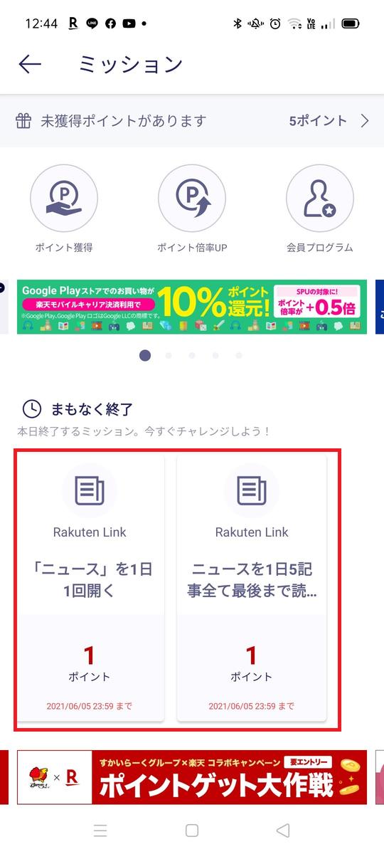 f:id:kenjiro2:20210606174806p:plain