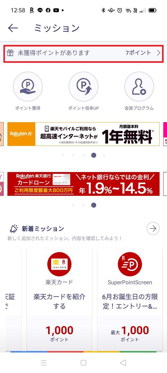 f:id:kenjiro2:20210606180147p:plain