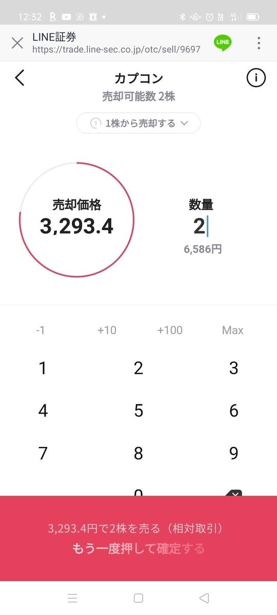 f:id:kenjiro2:20210607231612j:plain