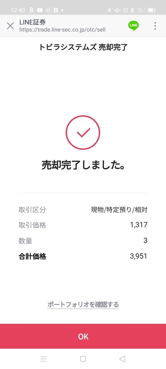 f:id:kenjiro2:20210607232646j:plain