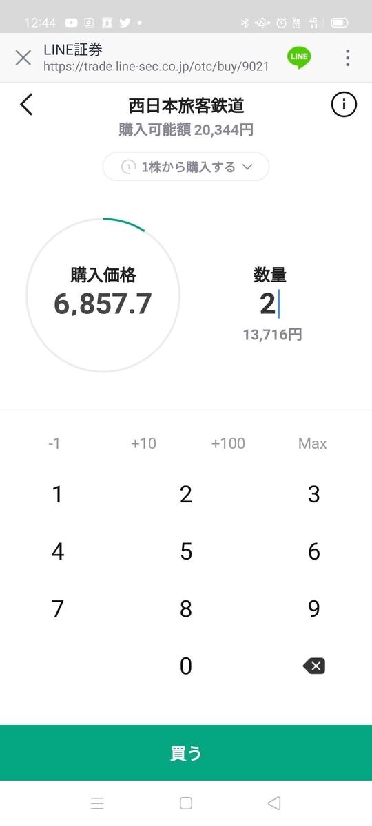 f:id:kenjiro2:20210608231734j:plain