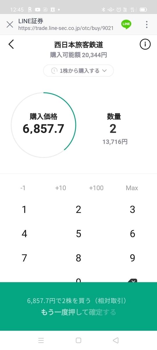 f:id:kenjiro2:20210608231758j:plain