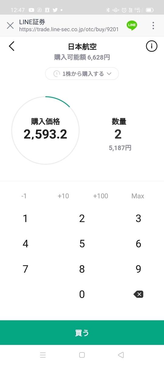 f:id:kenjiro2:20210608232121j:plain