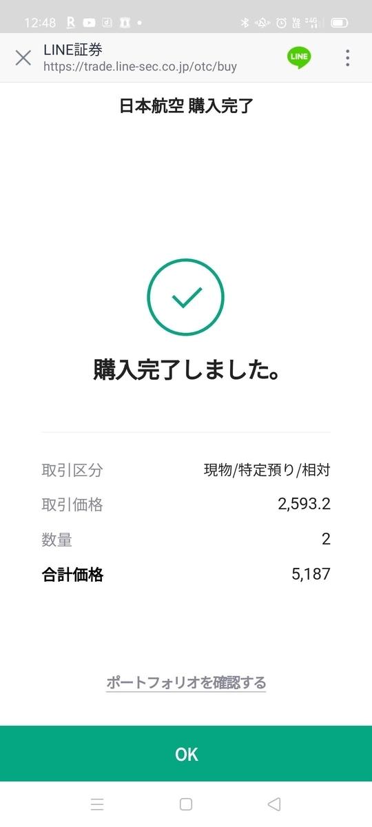 f:id:kenjiro2:20210608232222j:plain