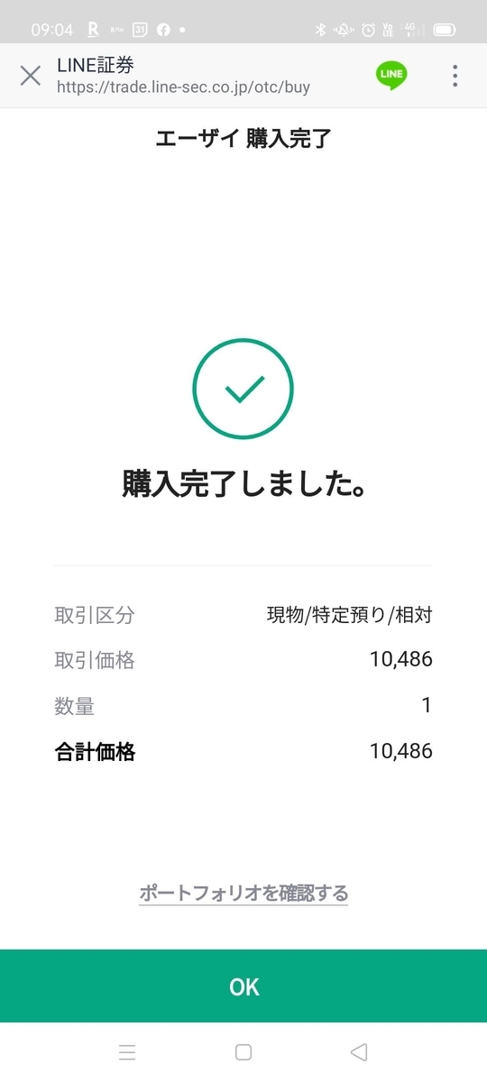 f:id:kenjiro2:20210612214248j:plain