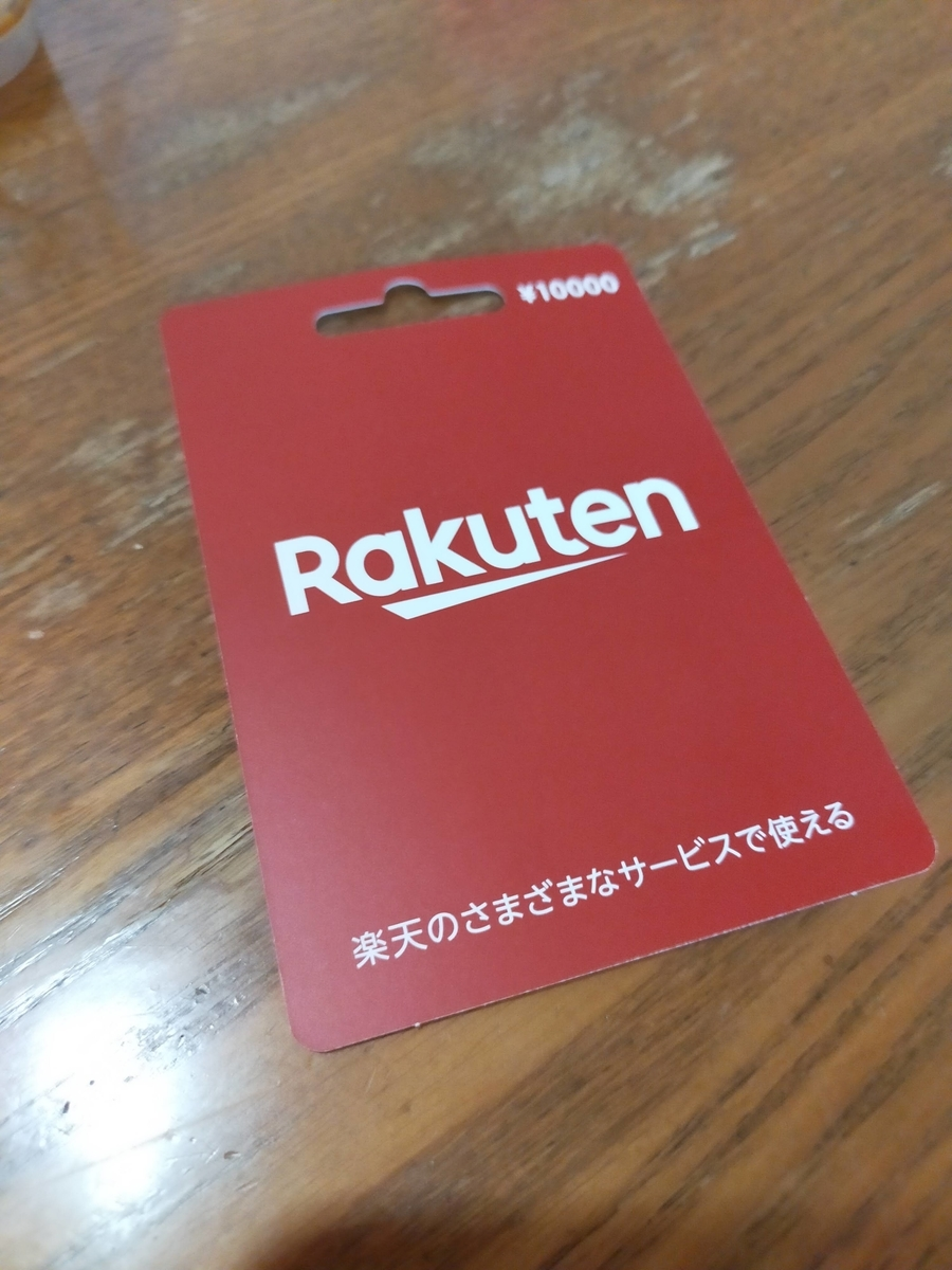 f:id:kenjiro2:20210613175001j:plain