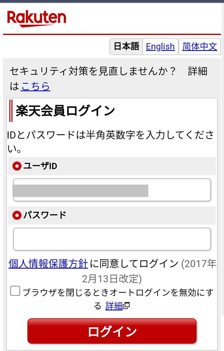 f:id:kenjiro2:20210613175906p:plain