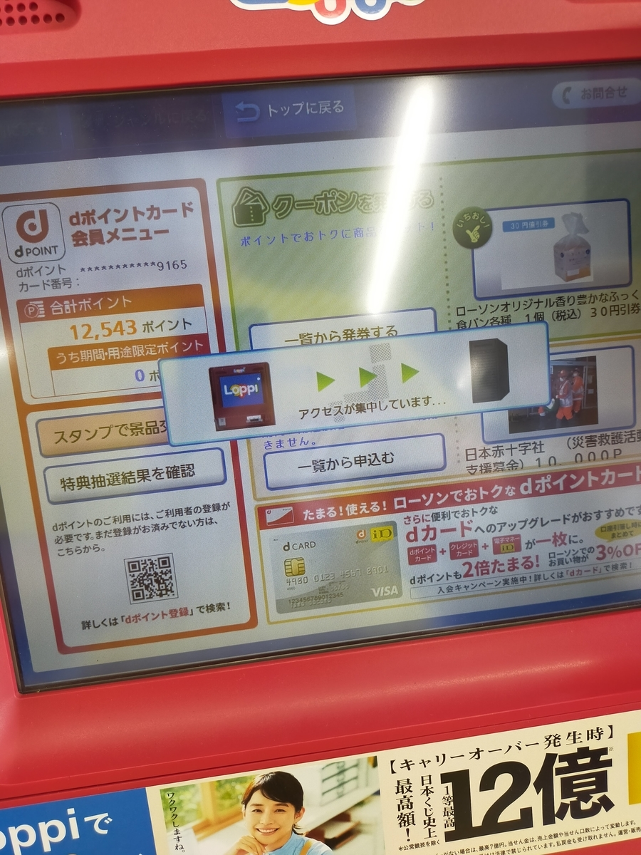 f:id:kenjiro2:20210704174652j:plain