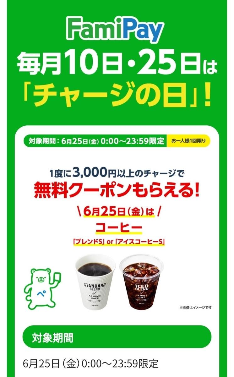 f:id:kenjiro2:20210710112022j:plain