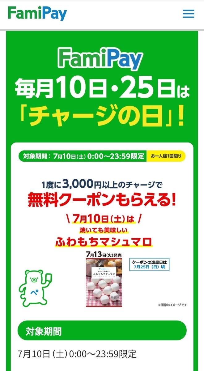 f:id:kenjiro2:20210710112318j:plain