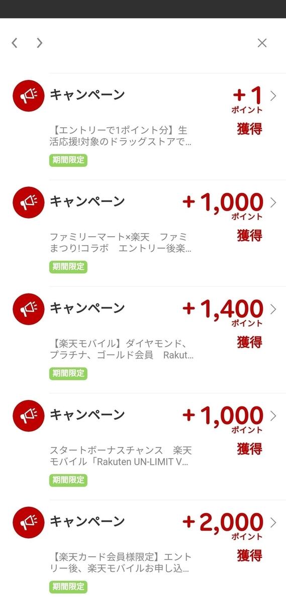 f:id:kenjiro2:20210710114650j:plain