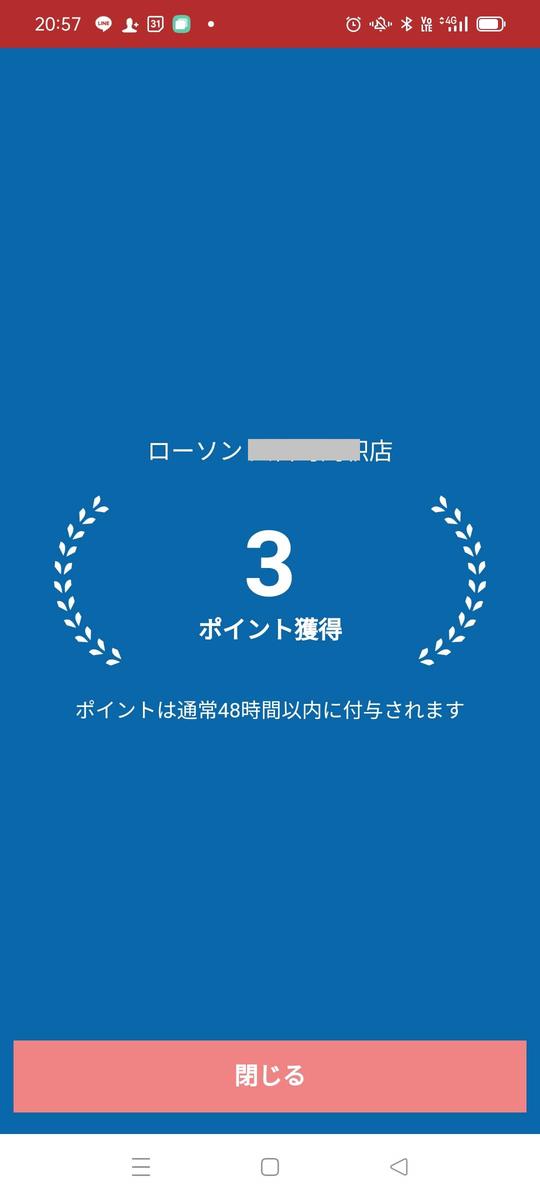 f:id:kenjiro2:20210710135717p:plain
