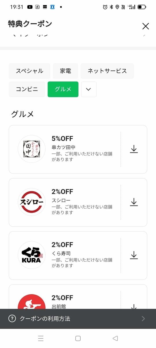 f:id:kenjiro2:20210717173216j:plain