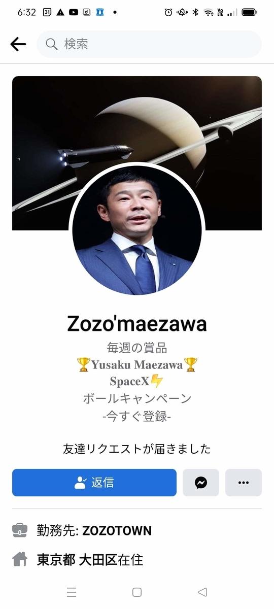 f:id:kenjiro2:20210717180838j:plain