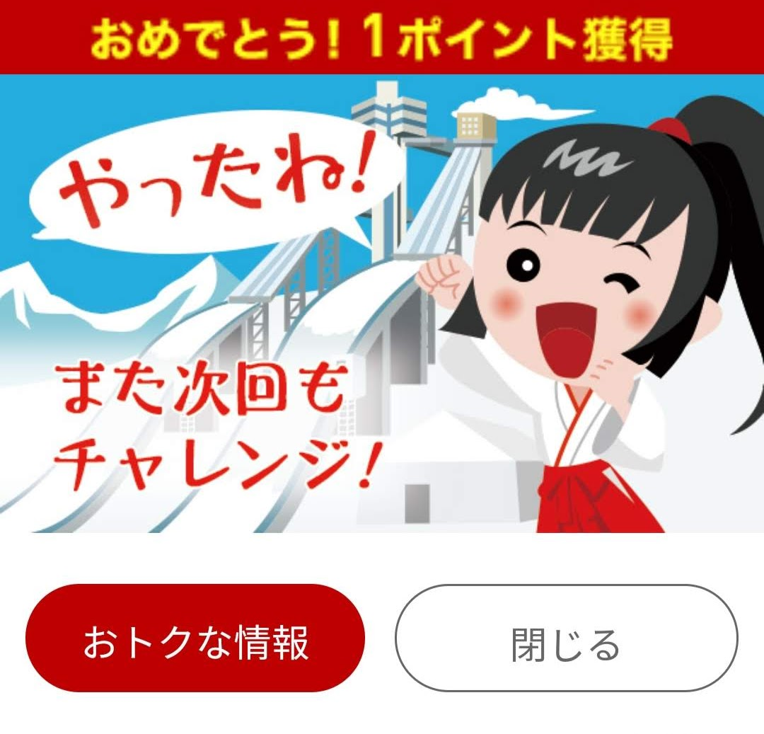 f:id:kenjiro2:20210724192026j:plain