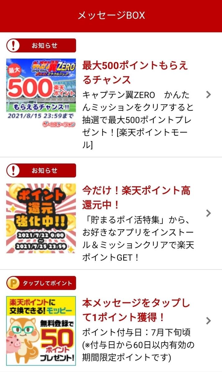 f:id:kenjiro2:20210724192239j:plain